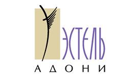 Эстель Адони