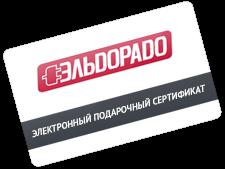 Эльдорадо Электронный подарочный сертификат