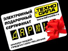 Техносила Электронный подарочный сертификат