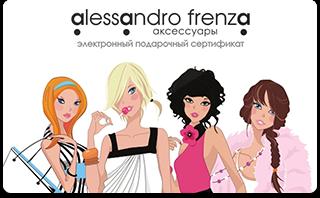 Электронный сертификат Alessandro Frenza