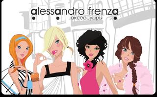 Подарочная карта Alessandro Frenza