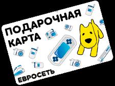 Подарочный сертификат Евросеть
